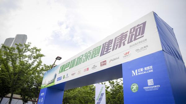 久盛地板绿色环保领跑品牌 与红星美凯龙一起绿色奔跑
